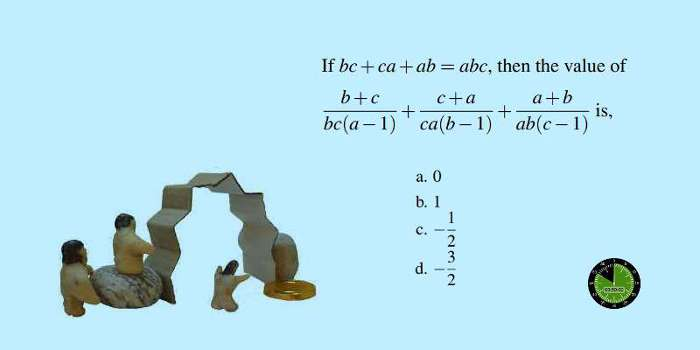 How to solve a difficult SSC-CGL algebra problem mentally in quick time 15