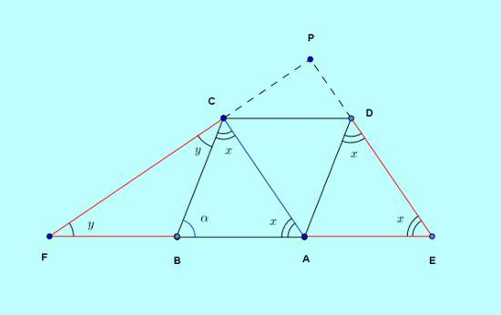 SSC CGL level Solution Set 39 Geometry 7-1-2