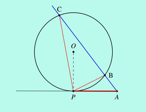 SSC CGL level Solution Set 39, Geometry 7 | SureSolv