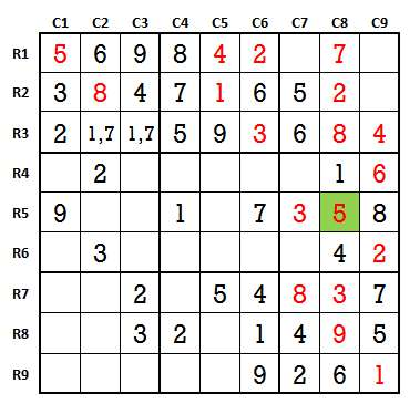 Sudoku second level game 3-4