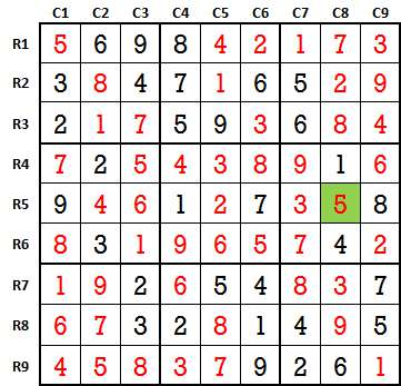 Sudoku second level game 3 solved