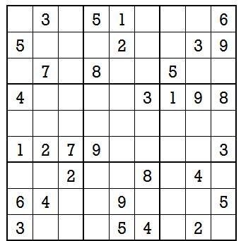 Sudoku second level game-5-exercise