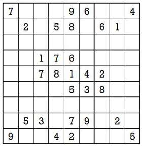 Sudoku second level game 8-1