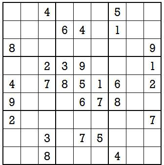 Sudoku second level game 8 exercise