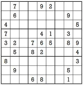 Sudoku second level game 9 exercise-1