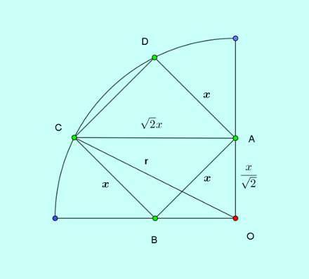 ssc cgl tier ii solutions 16 geometry 5 q10