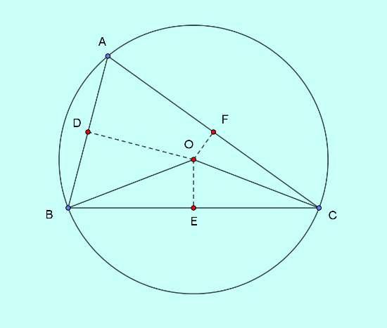 ssc cgl tier ii solutions 16 geometry 5 q7