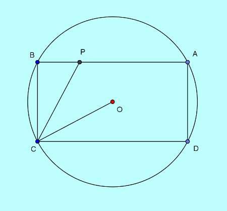 ssc cgl tier2 level question set 5 geometry 2-1