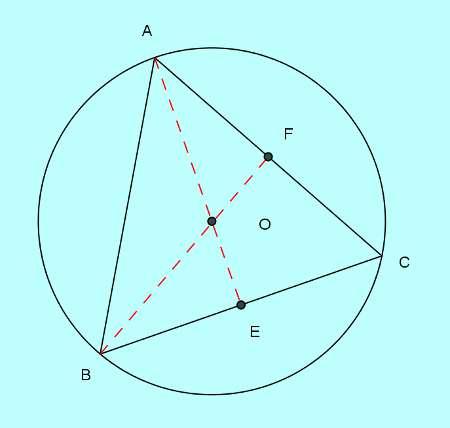 ssc cgl tier2 level solution set 4 geometry 1-2