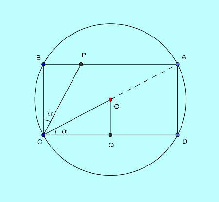 ssc cgl tier2 level solution set 5 geometry 2-1