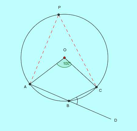 ssc cgl tier2 level solution set 5 geometry 2-5