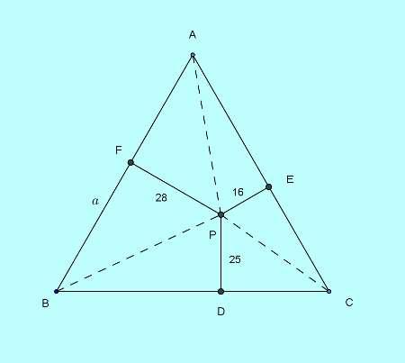 ssc cgl tier2 level solution set 6 geometry 3-1